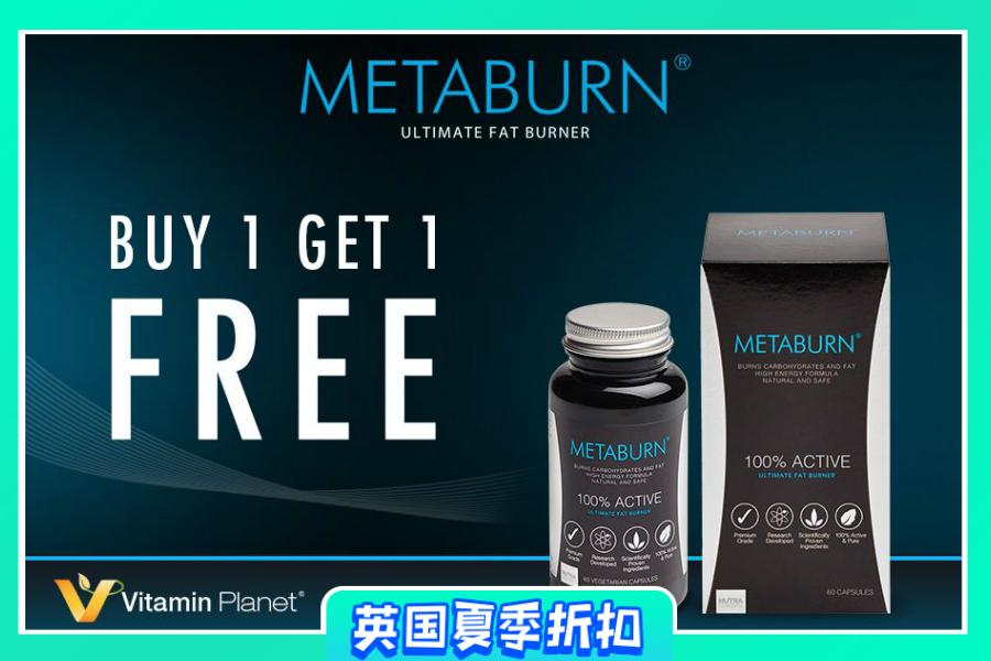 Metaburn   减脂胶囊买一送一!纯天然的瘦身利器,变美路上助你一臂之力