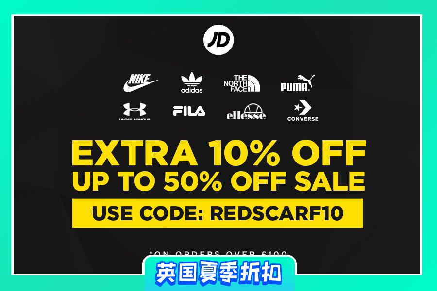 JD Sports   低至5折+额外9折!可直邮中国,来海淘Champion、FILA!