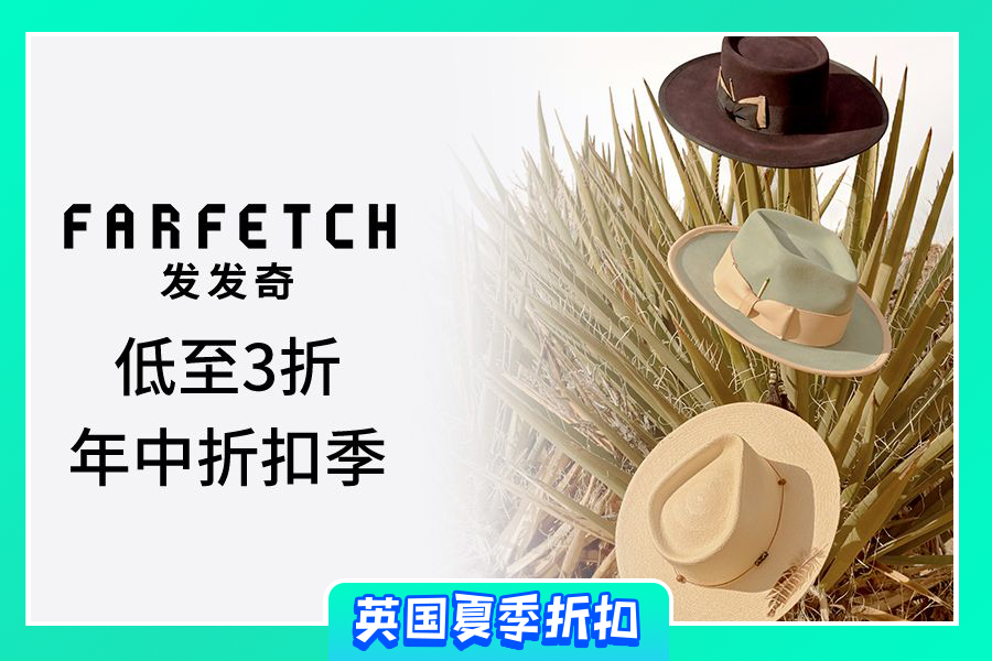 Farfetch | 中国站低至3折!Valentino、Off-White、Chloe等海量单品来入!