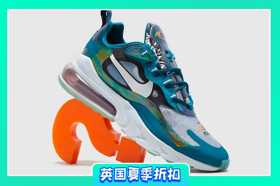 Size?| 低至5折+额外9折!Nike、Adidas等独家款也有,上街不撞鞋!