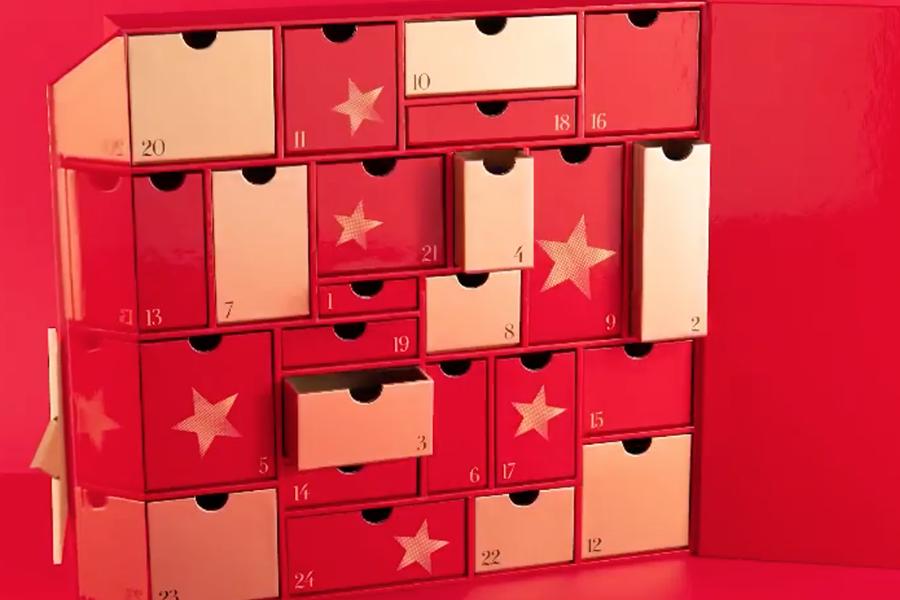 Armani阿玛尼2019年圣诞日历折扣捡漏,7折入手24款明星产品