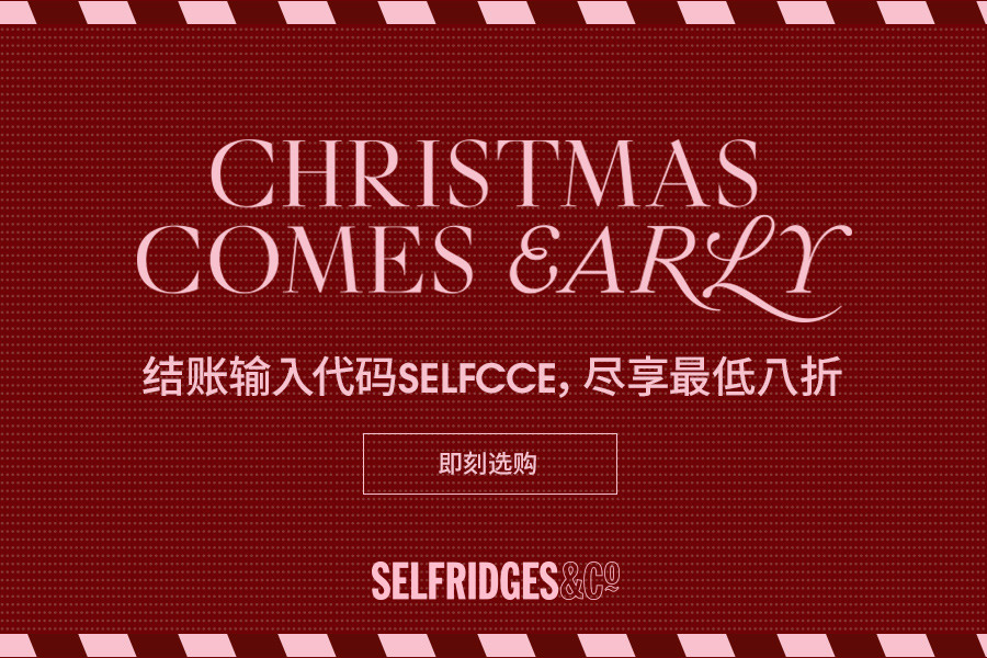 Selfridges大牌&美妆低至8折!爱马仕彩妆、珑骧、MB等超多品牌