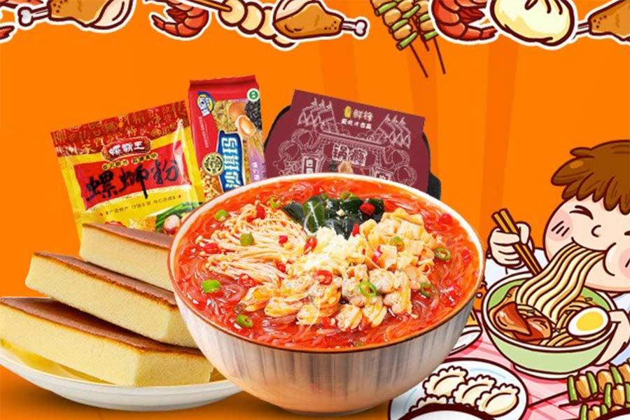 宅家也能享受美食!UKCNSHOP优西商城网上中超精选美食9折