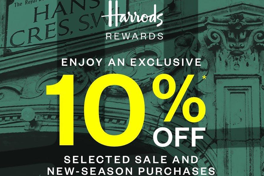Harrods周末9折+超值赠品+免邮!美妆折扣区可叠加,时尚新品买起来