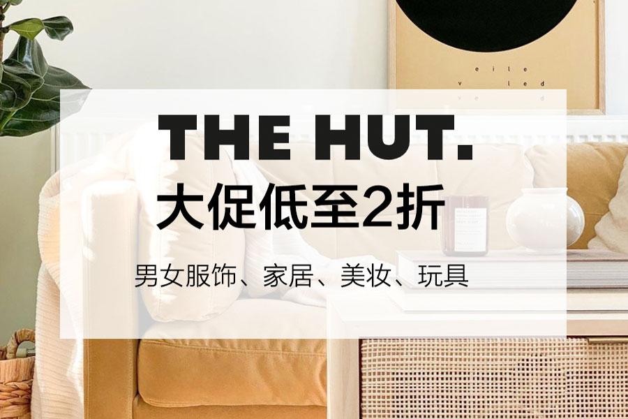 The Hut夏促独家额外89折!1.8折超低价收男女时尚、家居、美护等