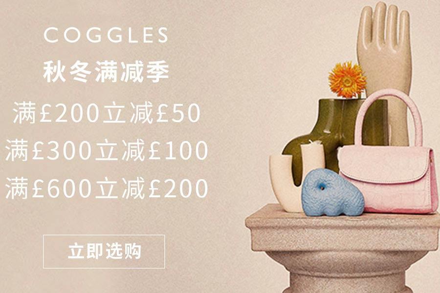SW靴子、KENZO卫衣、西太后土星项链变相6.7折!5050长筒靴£495
